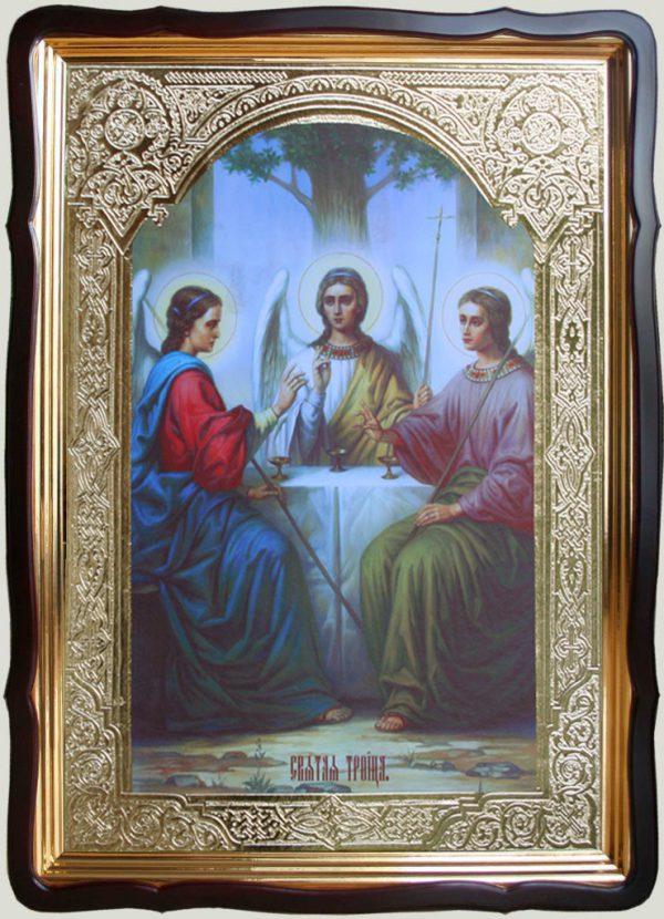 Икона Троица Старозаветная 80х60см (110х80см)