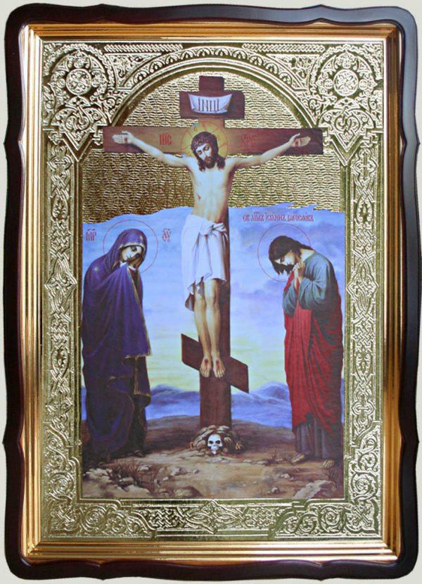 "Распятие Христово ""Голгофа"" 80х60см (110х80см)"
