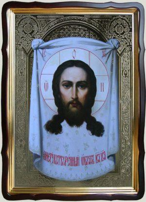 Икона «Спас Нерукотворный» 80х60см (110х80см)
