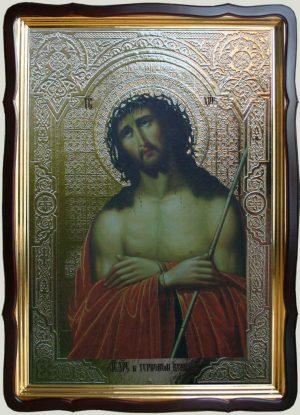 Иисус Христос в терновом венце 80х60см (110х80см)