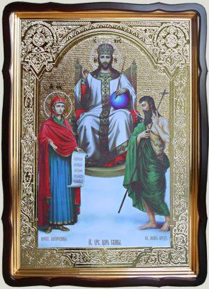 Икона Царь Славы 80х60см (110х80см)