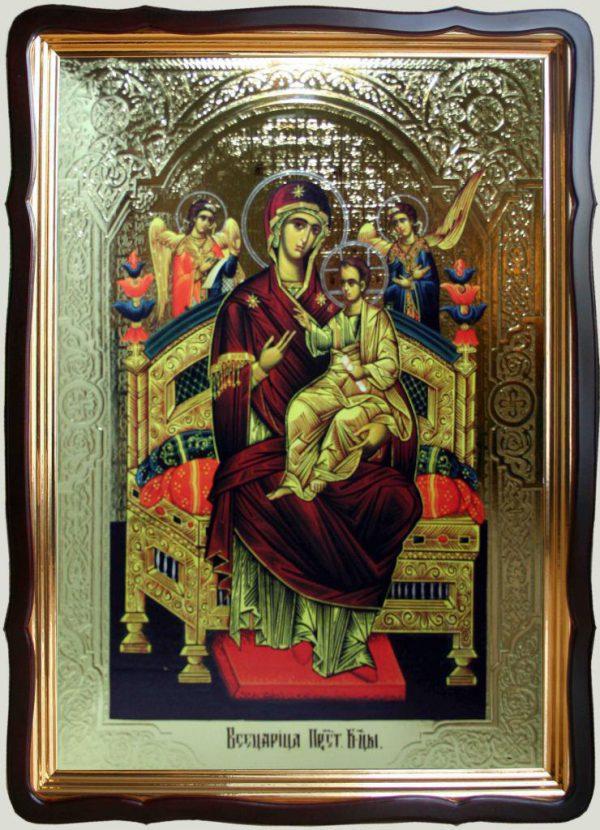 Икона Божьей Матери «Всецарица» 80х60см (110х80см)