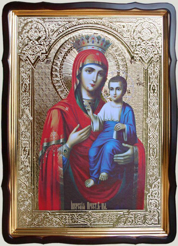 Иверская икона Божией Матери 80х60см (110х60см)