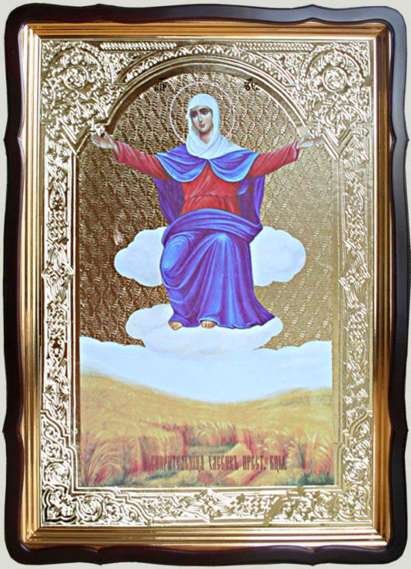 Спорительница хлебов икона 80х60см (110х80см)