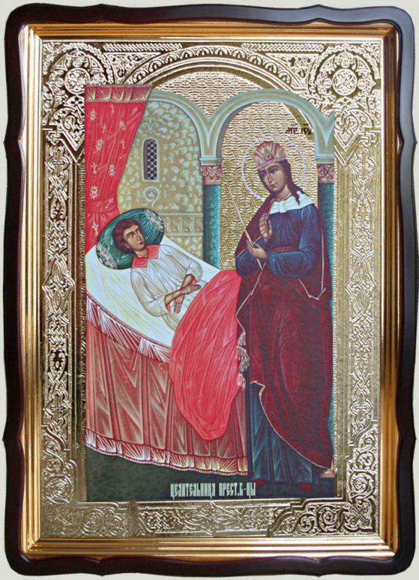 Икона Божией Матери Целительница 80х60см (110х80см)