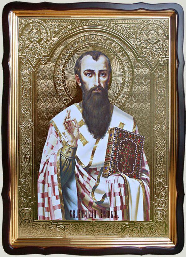 Святитель Василий Великий 80х60см (110х80см)