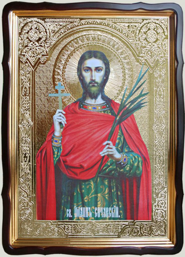 Святой Иоанн Новый Сочавский 80х60см (110х80см)