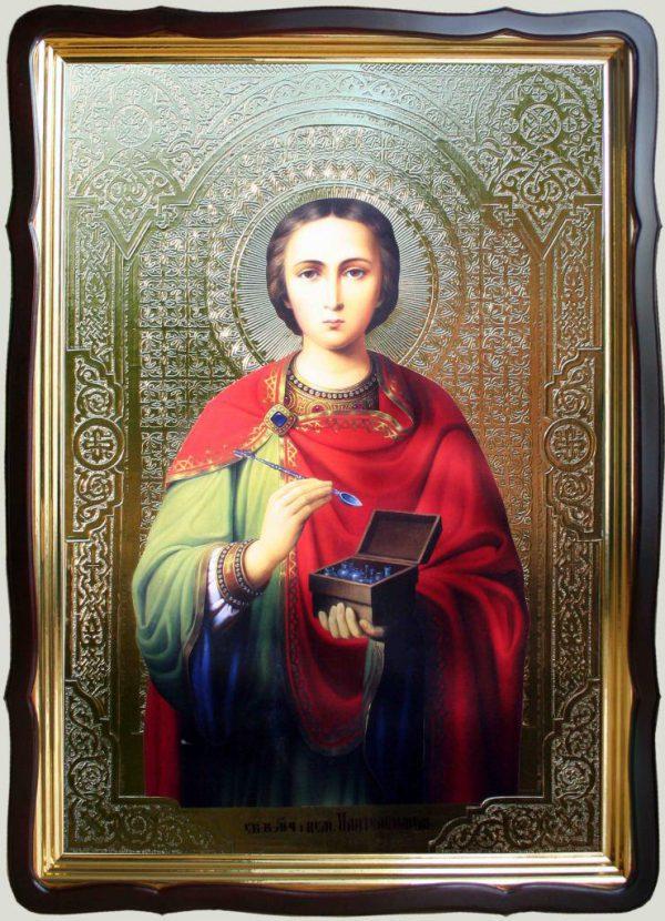 Святой Пантелеимон - целитель 80х60см (110х80см)