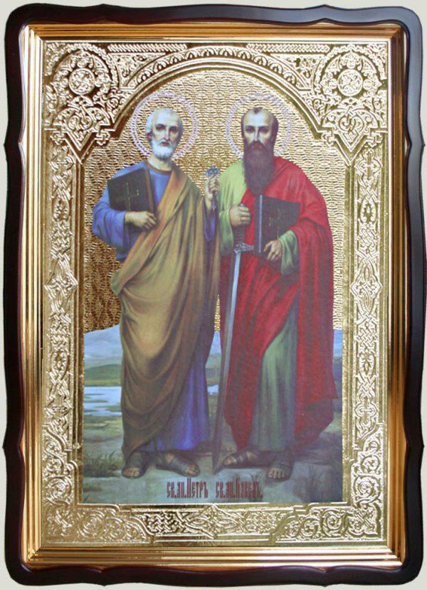 Святые Петр и Павел. Первоверховные апостолы 80х60см