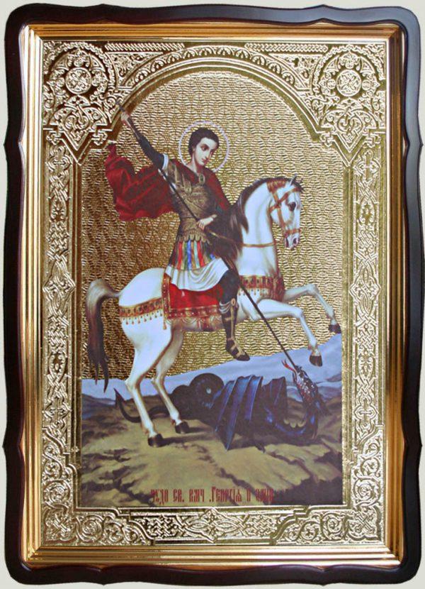 Святой Георгий Победоносец на коне 80х60см (110х80см)