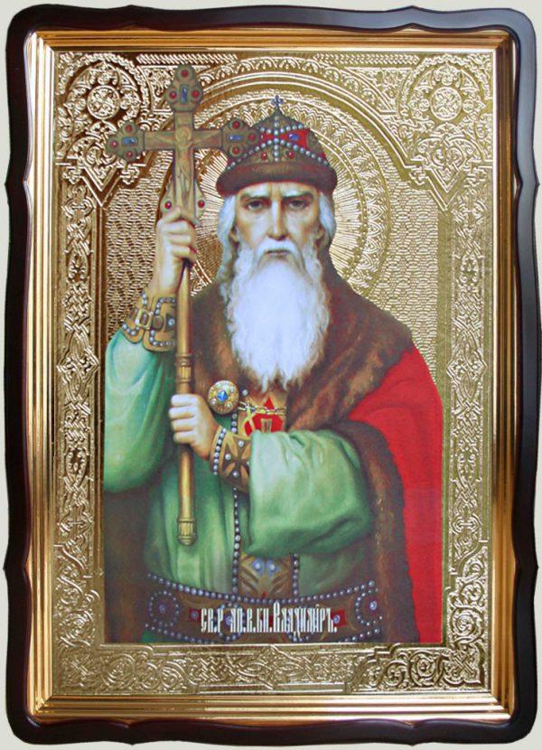 Икона Святого князя Владимира 80х60см (110х80см)