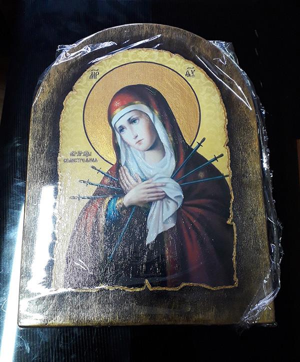 Ікона православна Семистрільна Пресвята Богородиця