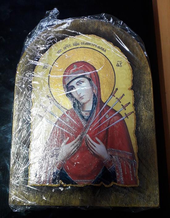 Ікона подарункова Семистрільна  Богородиці