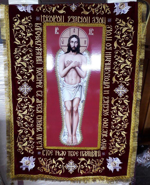 Плащаница Христа Спасителя (икона литографическая)