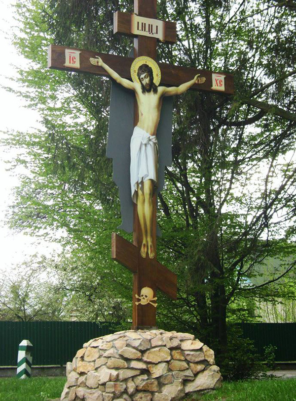 Распятие Христа на перекресток дороги 120см