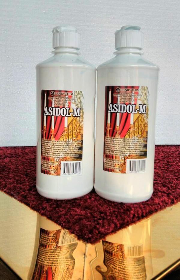 Чистящее средство для латуни и цветных металлов Асидол (600 грамм)