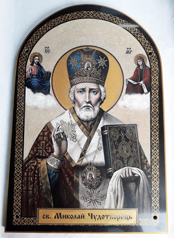 Святой Николай Чудотворец в митре (для храма)
