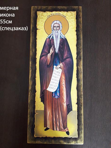 Ікона на замовлення Святий Макарій  Великий