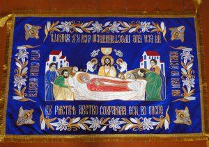 Плащаница церковная Богородицы с предстоящими (средняя)