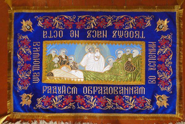 Плащаница Успения Богородицы с предстоящими (140х90см)
