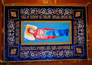 Плащаница Пр. Богородицы без предстоящих (малая 50х80см)