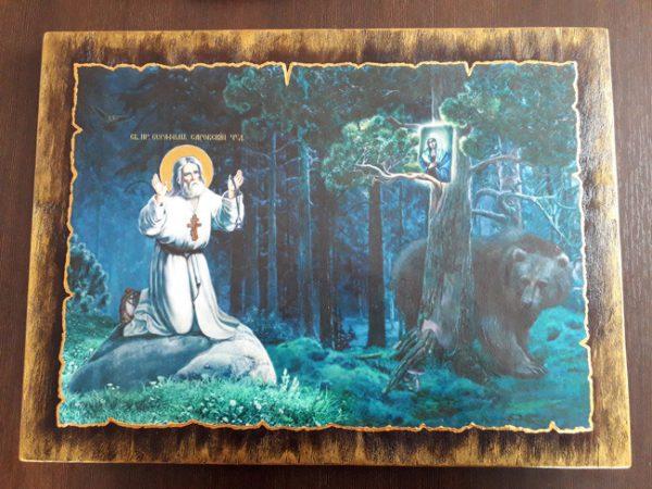 Ікона Святого Серафима Саровського