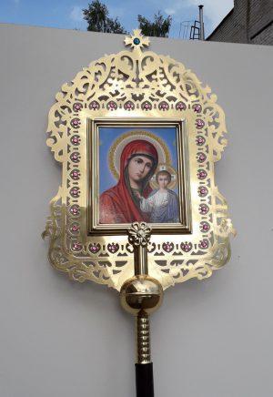 Икона запрестольная из латуни с камнями и выпиловкой