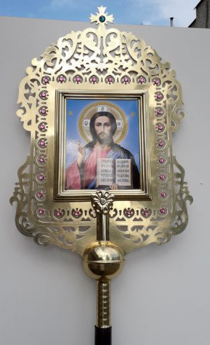 Запрестольная икона из латуни с камнями двухсторонняя