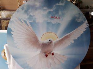 """Икона на пвх """"Святой Дух"""" для свода купола храма"""
