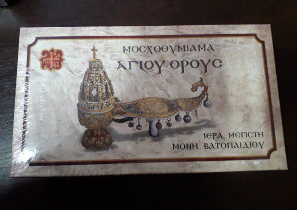 Ладан из Греции кадильный 1кг (можем расфасовать сколько нужно)