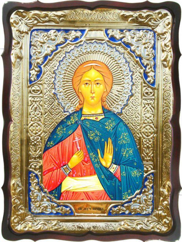 Святая мученица Ирина икона в ризе