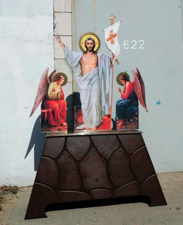 Воскресение Господне для церкви на одной тумбе (литография)