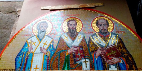Икона Три Святителя (Икона с тремя святыми)