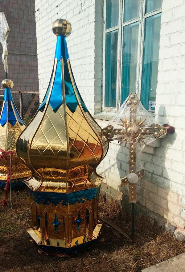 Средний купол с фигурным крестом для храма d/90cm