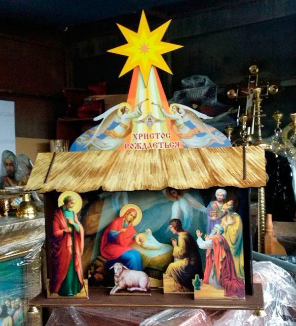 """Шопка вертеп """"Христос Рождається"""""""