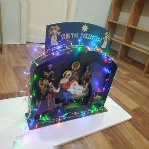Рождественский вертеп (шопка) для интерьера