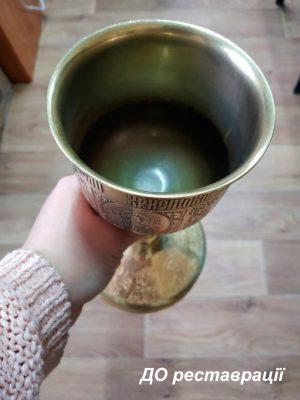 Реставрация чаши потира на 0.5л.