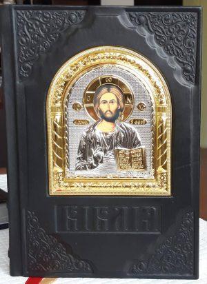 Біблія на українській мові 18х25см (обкладинка шкіра з накладкою)
