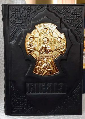 Біблія на українській мові 18х25см в обкладинці зі шкіри і композиційним хрестом