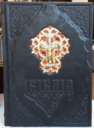 Біблія на українській мові 18х25см в обкладинці зі шкіри і накладним хрестом