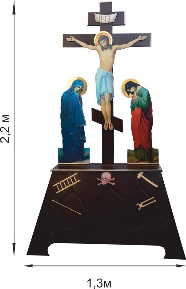 Голгофа большая церковная 2.2м (литография
