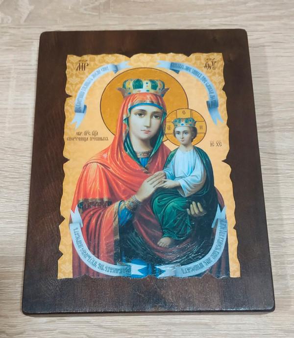 Ікона на дарунок Споручниця  грішних Богородиця