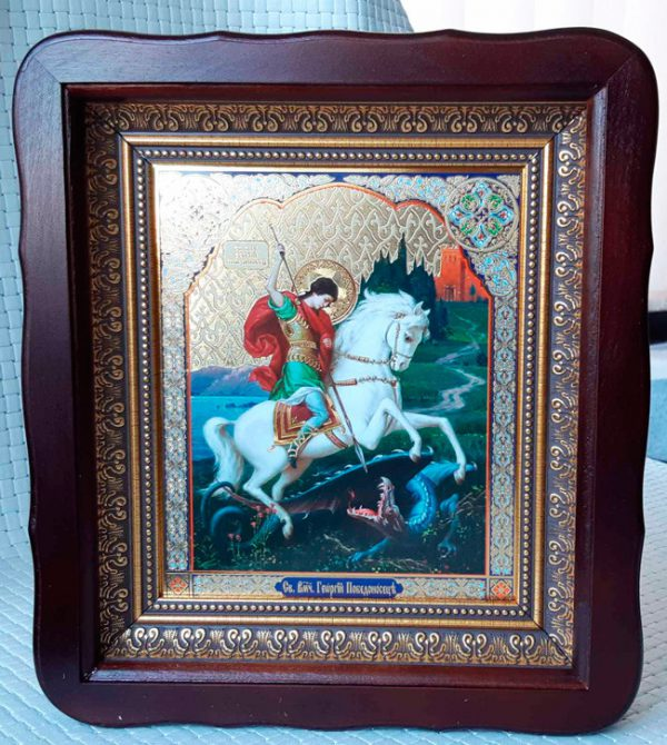 Икона церковная Георгий Победоносец 23х26см