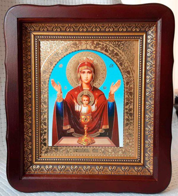 Икона церковная «Неупиваемая чаша» 23х26см