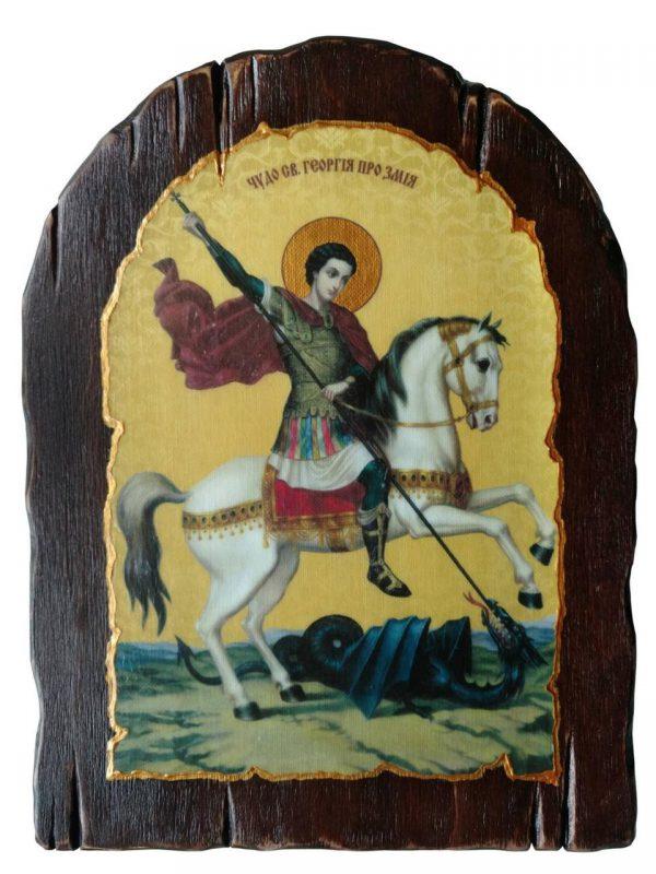 Ікона православна Святий Георгій