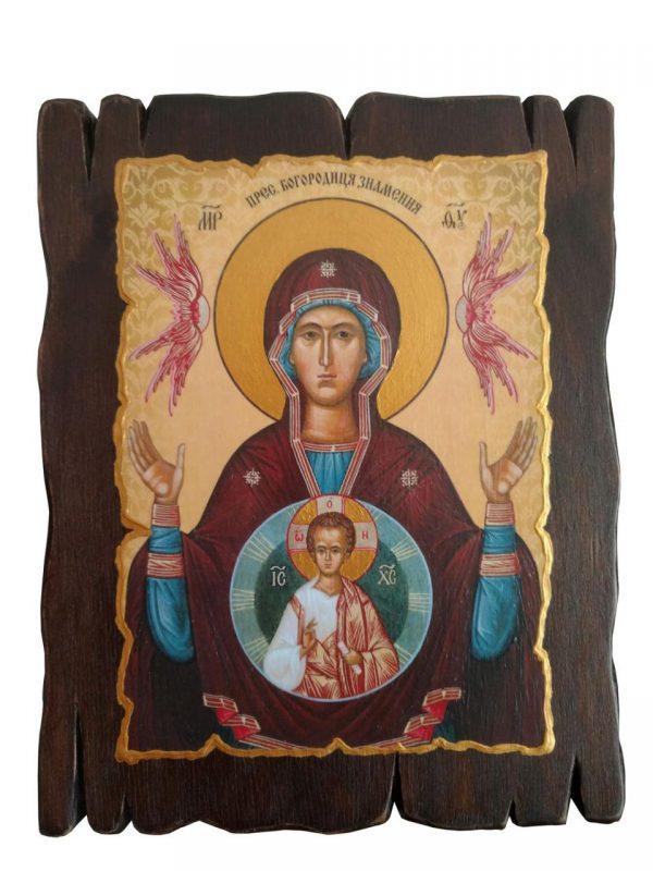 Ікона Знамення Пресвятої Богородиці