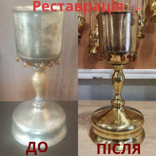 Реставрация церковной чаши потира на 0.5л.