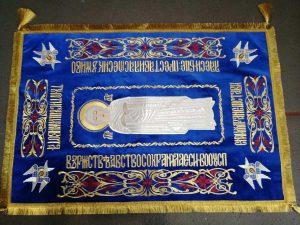 Плащаница Богородицы церковная (120х80)