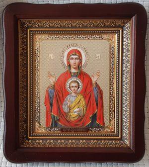 """Икона Божией Матери """"Знамение"""" для дома или на подарок 23*26cm"""