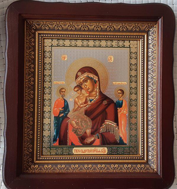 """Икона Божией Матери """"Трех Радостей"""" для дома 23*26cm"""